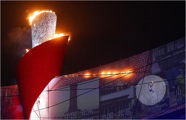 Olympics cauldron
