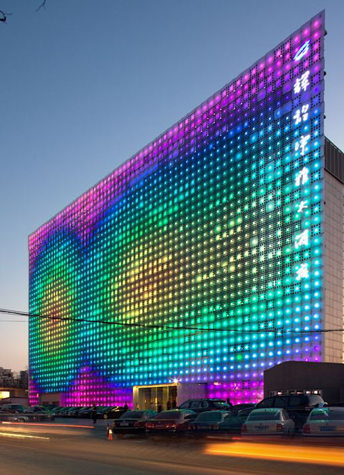 Beijing LED Wall