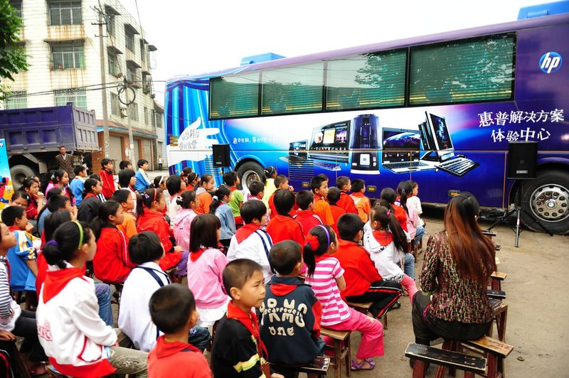 The students in Yongchuan County of Chongqing are watching video displayed on HP Mobile Experience Center