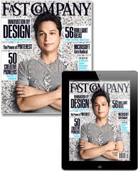 FastCompany Design issue
