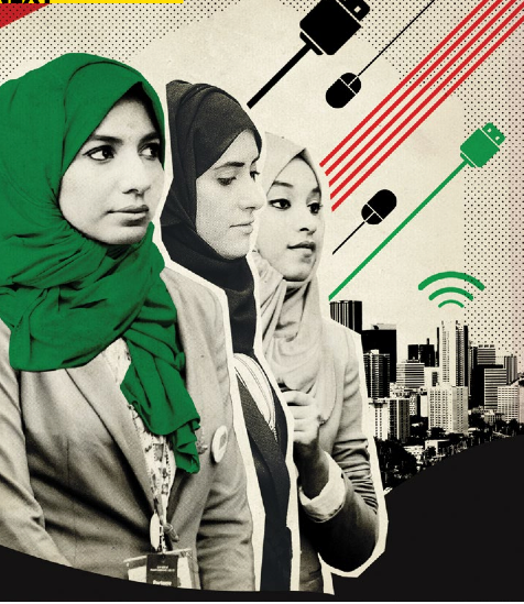 Arab Tech Ladies