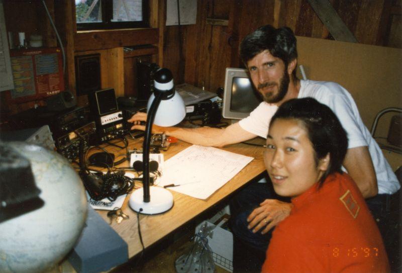 Peter__Radio1997