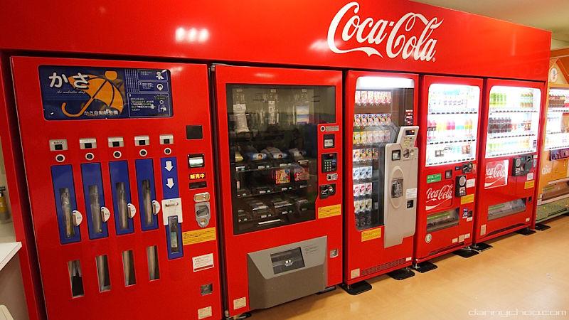 Coke wifi