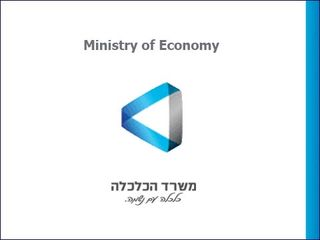 Israel Ministry-of-Economy