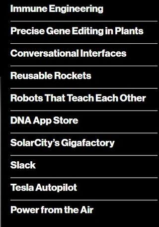 MIT Tech Review 2016
