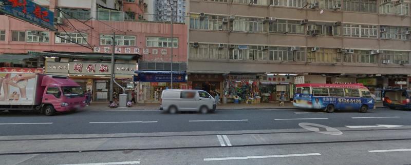 Hong Kong Amy's Kitchen 2