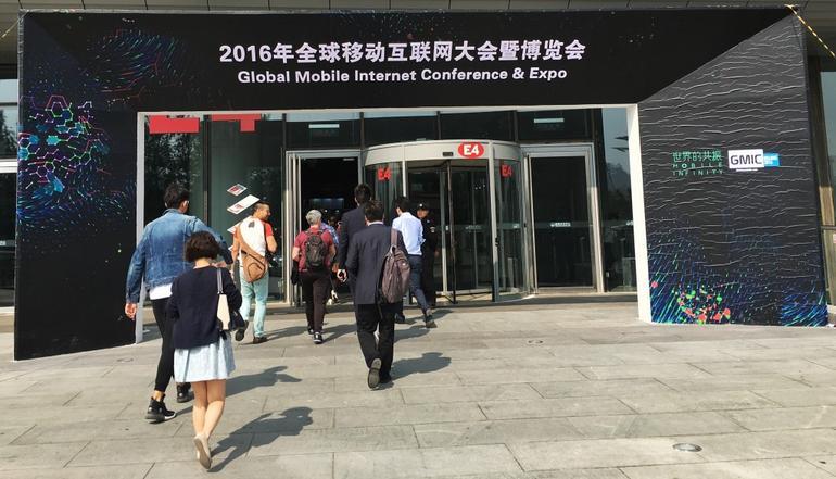 GMIC China