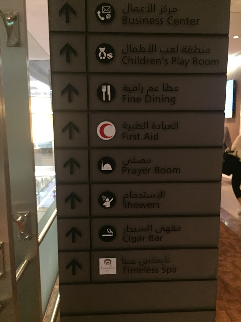 EK Dubai lounge sign